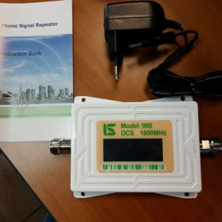Репитер RP-980-4 (4G-1800 LTE)  - Усилитель сигнала мобильной (беспроводной) связии интернета