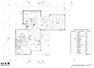House Sportvill 6