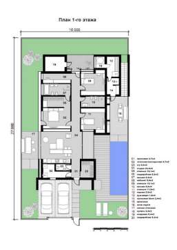 SPA House 9
