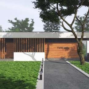 Проект дома в стиле «минимализм»
