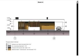 Pavel-house 8