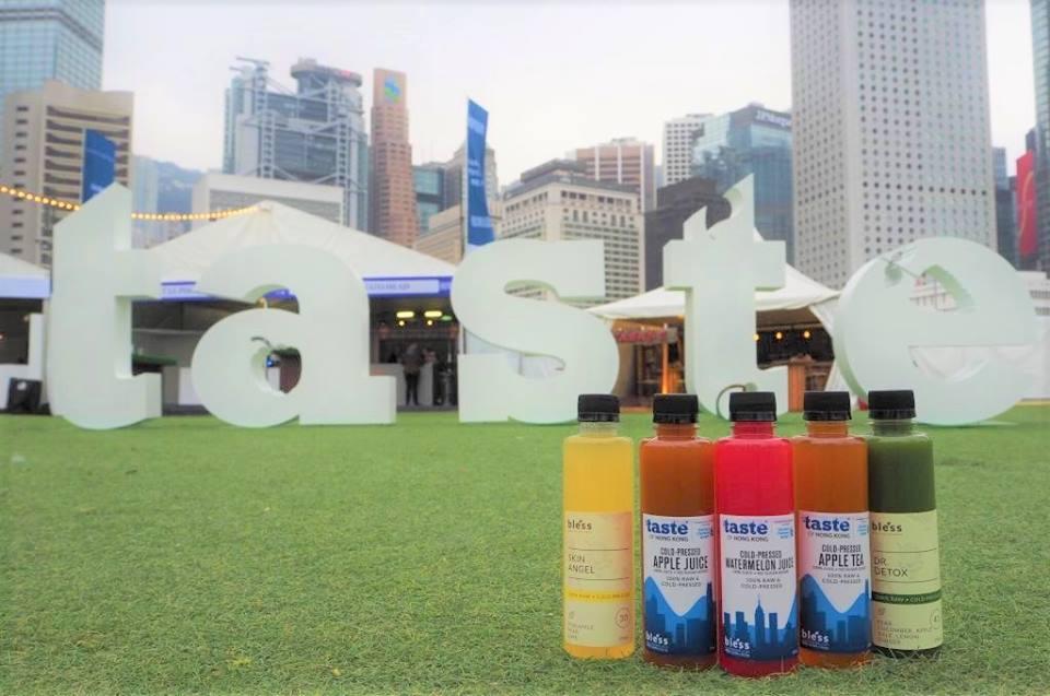Taste of hong kong bless juices healthy food festival