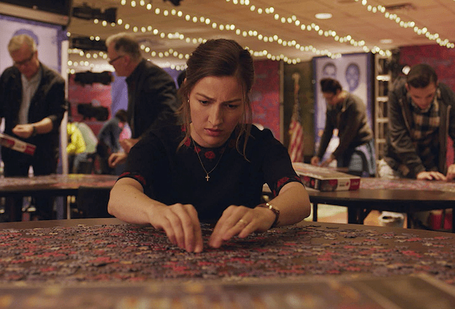 Kelly Macdonald puzzle