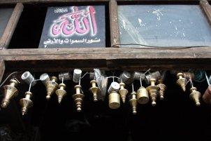 Il mercato a Damasco