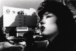 Tokyo 1978