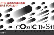 good_design_award_premiati_2017.jpg