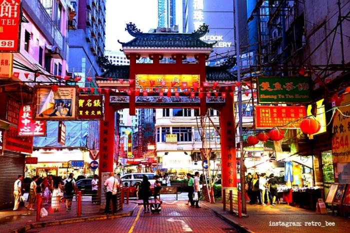 Yau Ma Tei Hong Kong