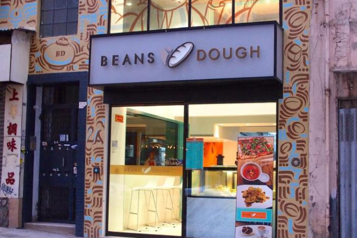 Beans and Dough Cafe | foodpanda Magazine