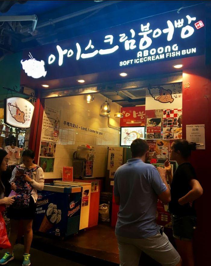 aboong street food shop hong kong