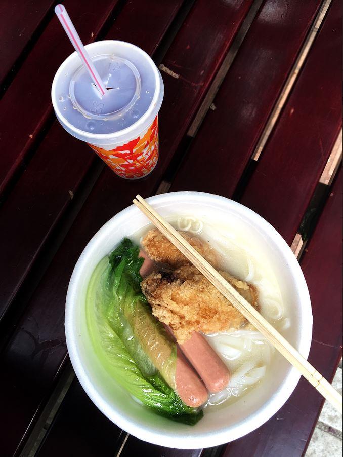 noodle shop hong kong