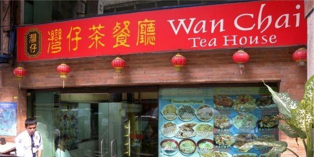 wan chai 2