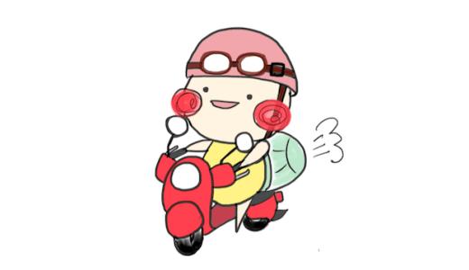 バイク好きな方におすすめの雑誌読み放題サービス【比較】