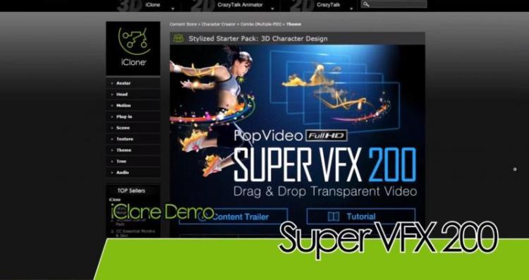 super VFX200.jpg