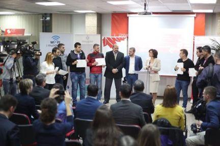 #4 Hack Day Albania