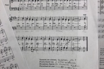 Sheets of Russian choral music with student notes. Photo courtesy of Randianne Leyshon. '09.
