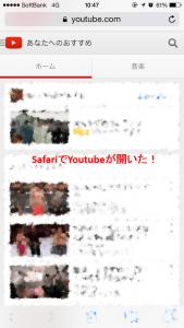 Youtubeモバイルサイト