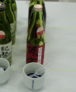 日本酒フェア 九重雑賀