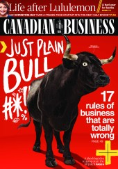 John Montgomery, Art Director; James Cowan, Editor - Just Plain Bull Shit (Canadian Business)