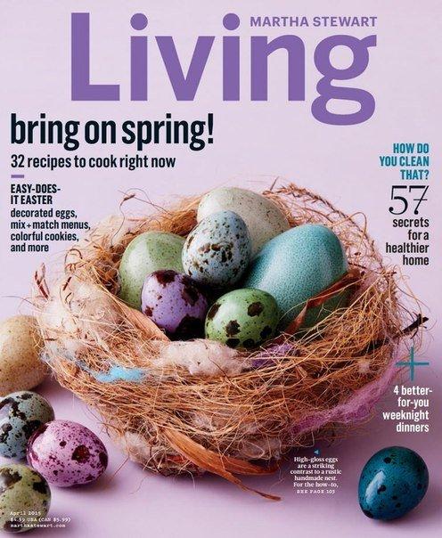Martha Stewart Magazine October 2017
