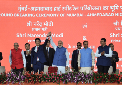 Hon'ble Prime Minister of India and Hon'ble Prime Minister of Japan  Launch the Mumbai-Ahmadabad High Speed Rail Project