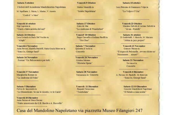 Mercoledi16 settembre, alle ore 19:30 presso La Casa Del Mandolino Napoletano, sede dell'Accademia Mandolinistica Napoletana avrà luogo la