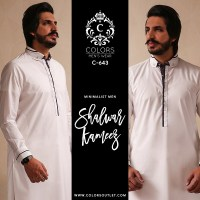 Online Men's Wear Shalwar Kameez Designs 2020