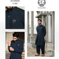Online Shop Men's Wear Shalwar Kameez Designs 2020