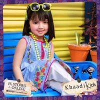Trending Khaadi Kid's Eid Collection 2021 For Boy Looks