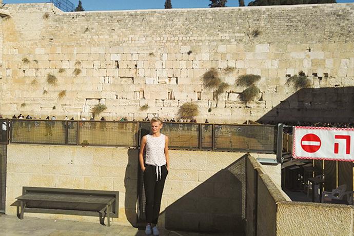 PodróżujeMY - Izrael