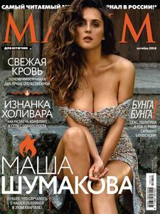 Maxim Russia – Октябрь 2018