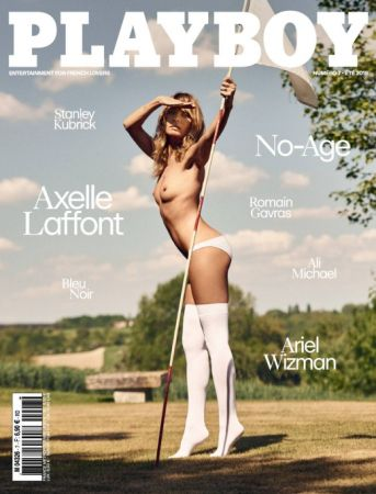 Playboy France - Ete 2018