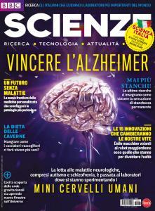 BBC Scienze N.60 – Gennaio 2018