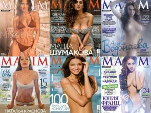 Maxim Russia – Full Year 2018 Collection