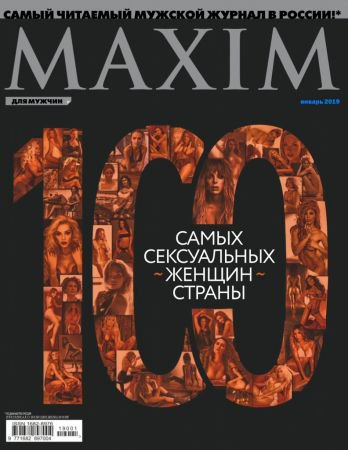 Maxim Russia - January 2019