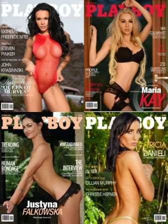 Playboy Africa - Full Year 2018 Collection