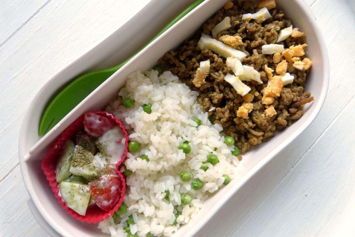 Dry Curry Bento
