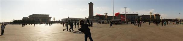 Tianamen Square!