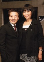 Maggie Loo with Dato' Eric Chong, Founder of the Erican Education Group