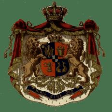 Principatele Române (de Hohenzollern) - Stemă folosită între 1872-1881 (mare), variantă 5