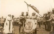 Steag militar 1
