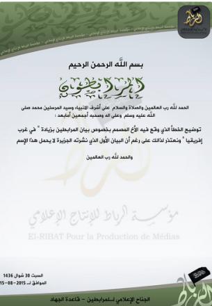 Correction Released by Al-Murabitun