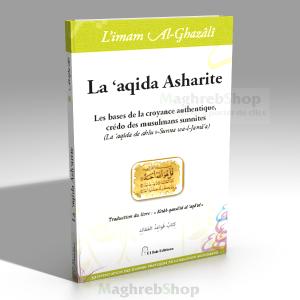 La 'Aqida Asharite