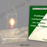 Livre : Problèmes constitutionnels aux premiers temps de l'islam