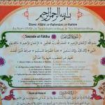 Bismi Allâhi ar-Rahmâni ar-Rahîm