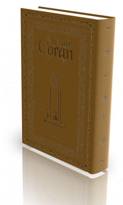 Livre : Le Saint Coran - Daim (Maron foncé)