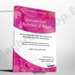Livre : Emerveille-toi de l'Amour d'Allah