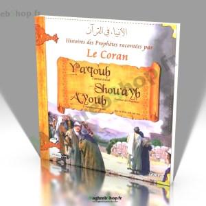 Livre : Histoires des Prophètes racontées par le Coran - Ya'qoub - Shou'ayb - Ayoub