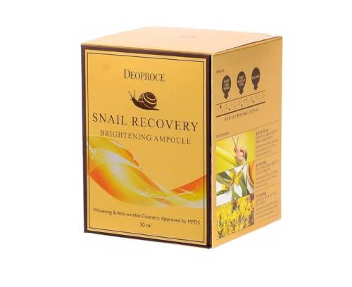 DEOPROCE SNAIL RECOVERY BRIGHTENING AMPOULE