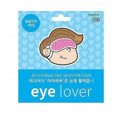 Eye lover sleep shade