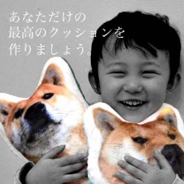 ペットクッション【商品詳細】